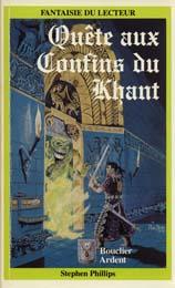 Quête aux confins du Khant Khant